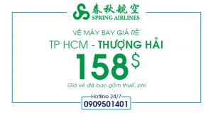 Vé máy bay giá rẻ đi Thượng Hải