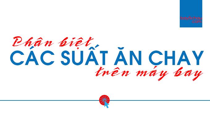 Phan-biet-cac-suat-an-chay-tren-may-bay