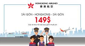 Vé máy bay khuyến mãi đi Hongkong