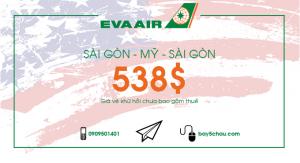 Vé máy bay giá rẻ đi Mỹ