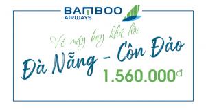 Vé máy bay giá rẻ Đà Nẵng – Côn Đảo